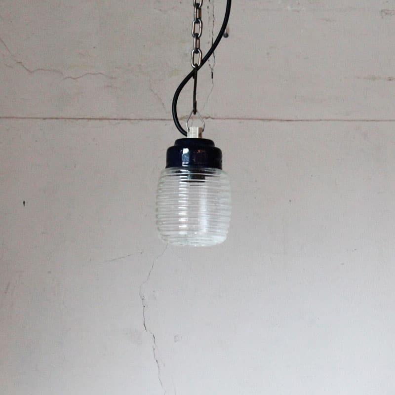 1519651985 Honing Lamp