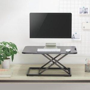 Ultra Slim Mini Desk sfeer