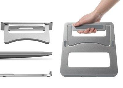 Laptop Verhoger Ultra Slim 5